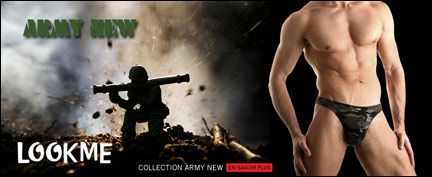 Lookme - Army New