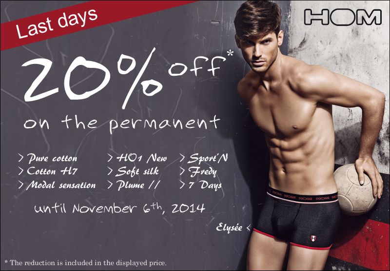 Save 20% on HOM